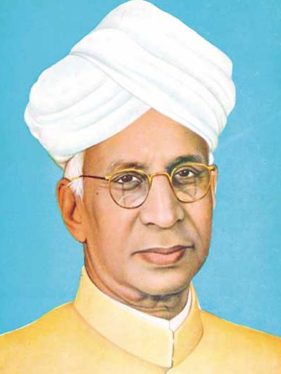 Dr. Sarvepalli Radhakrishnan (The Man Behind Teachers Day)