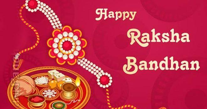 Happy Raksha Bandhan 2018: Rakhi Gift Ideas for your Sister